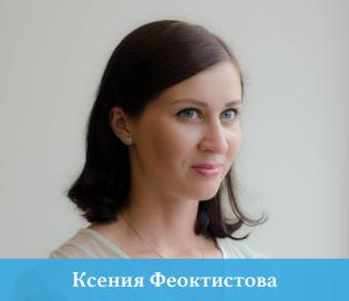 Ксения.png
