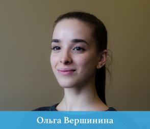 Оля.png