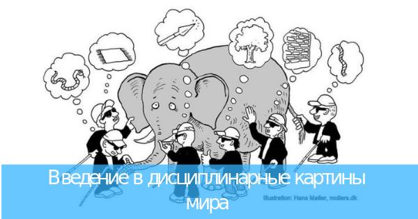 Слон ВДКМ
